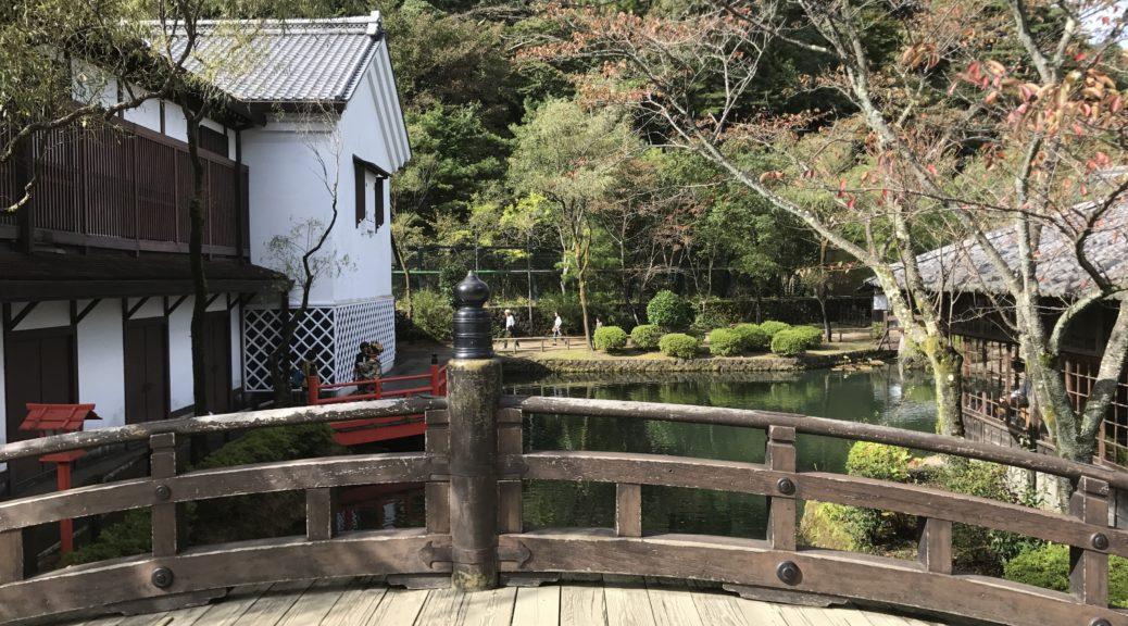 日光江戸村(江戸ワンダーランド)