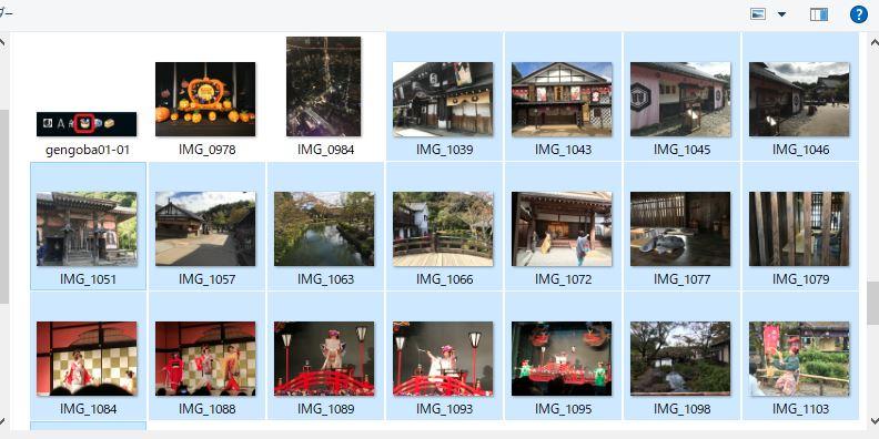 50歳からの写真整理 ムービーメーカーで動画を作成
