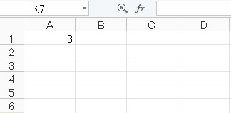 Kingsoft Spreadsheets 2013 計算式の入力
