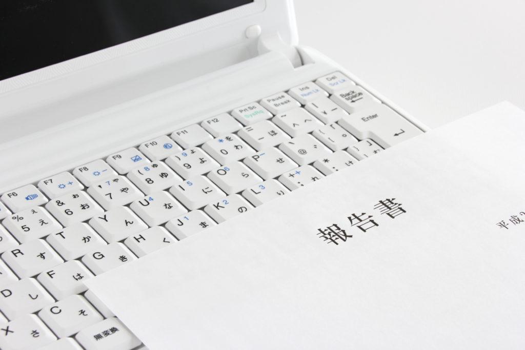 Word2013 インデントの設定