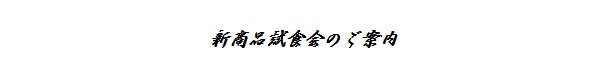 KingsoftWriter2013 文字の編集と設定