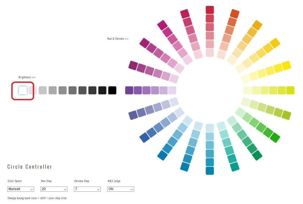 色の濃さを選べます。