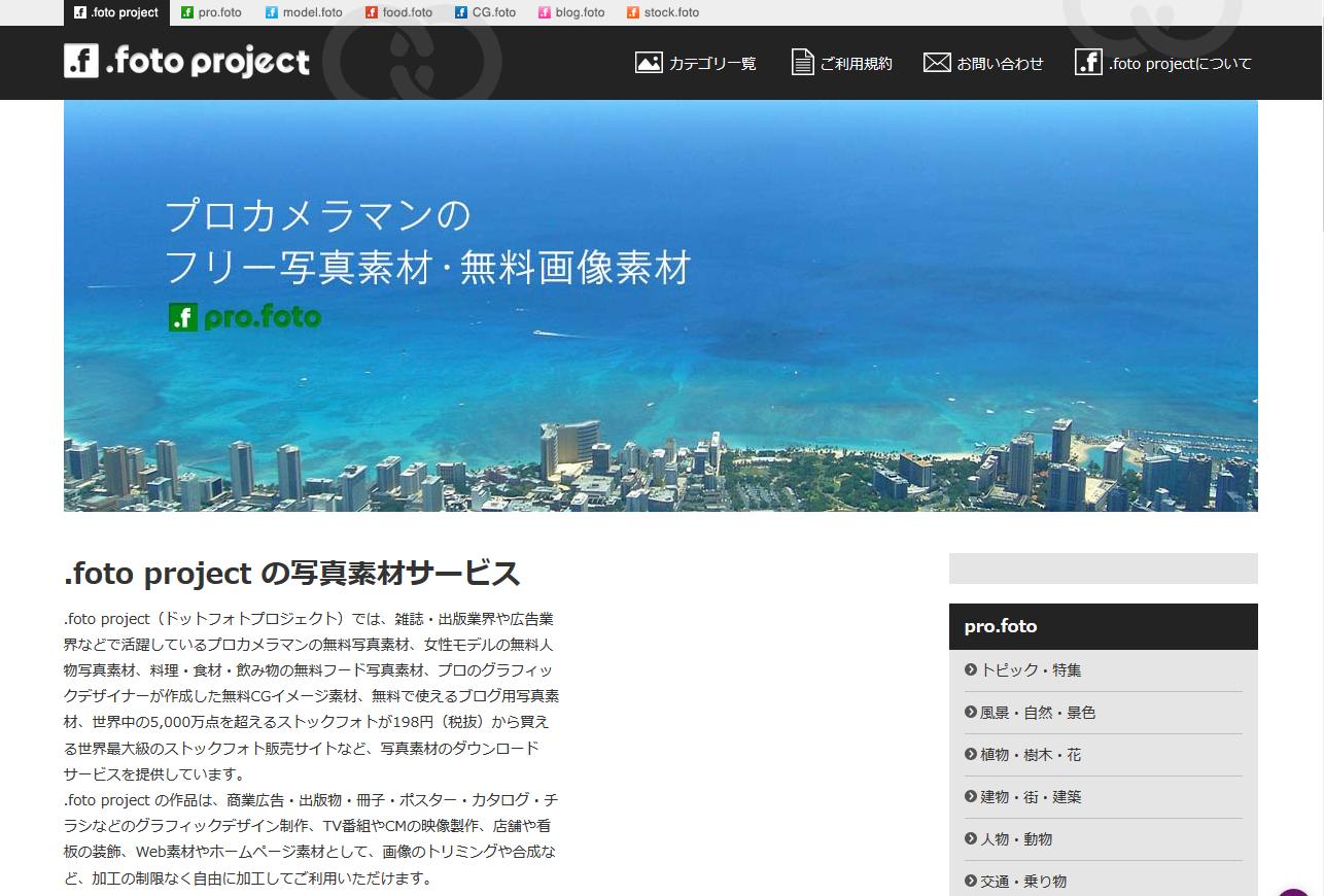 foto project