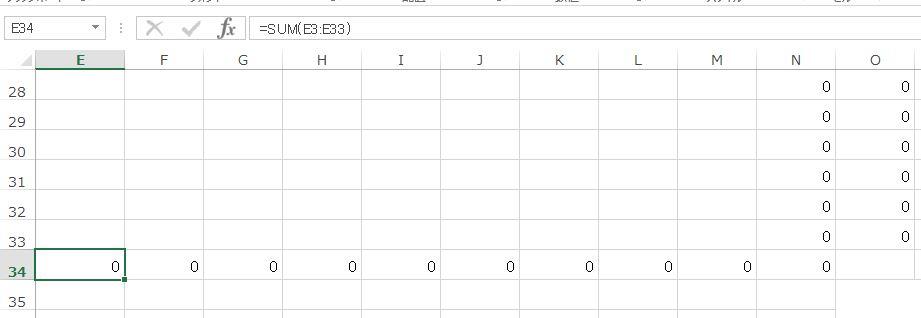 E34~N34のセルにも合計の計算式