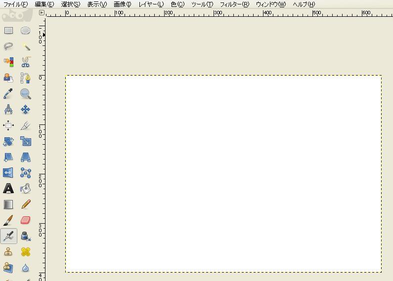 四角い枠の画像