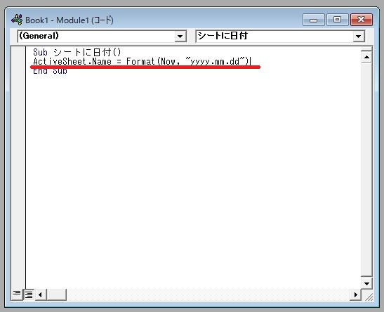 "【ActiveSheet.Name = Format(Now, ""yyyy.mm.dd"")】を入力"