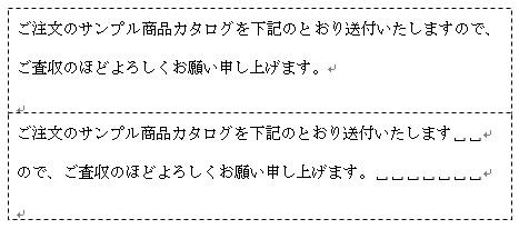 右インデント  △