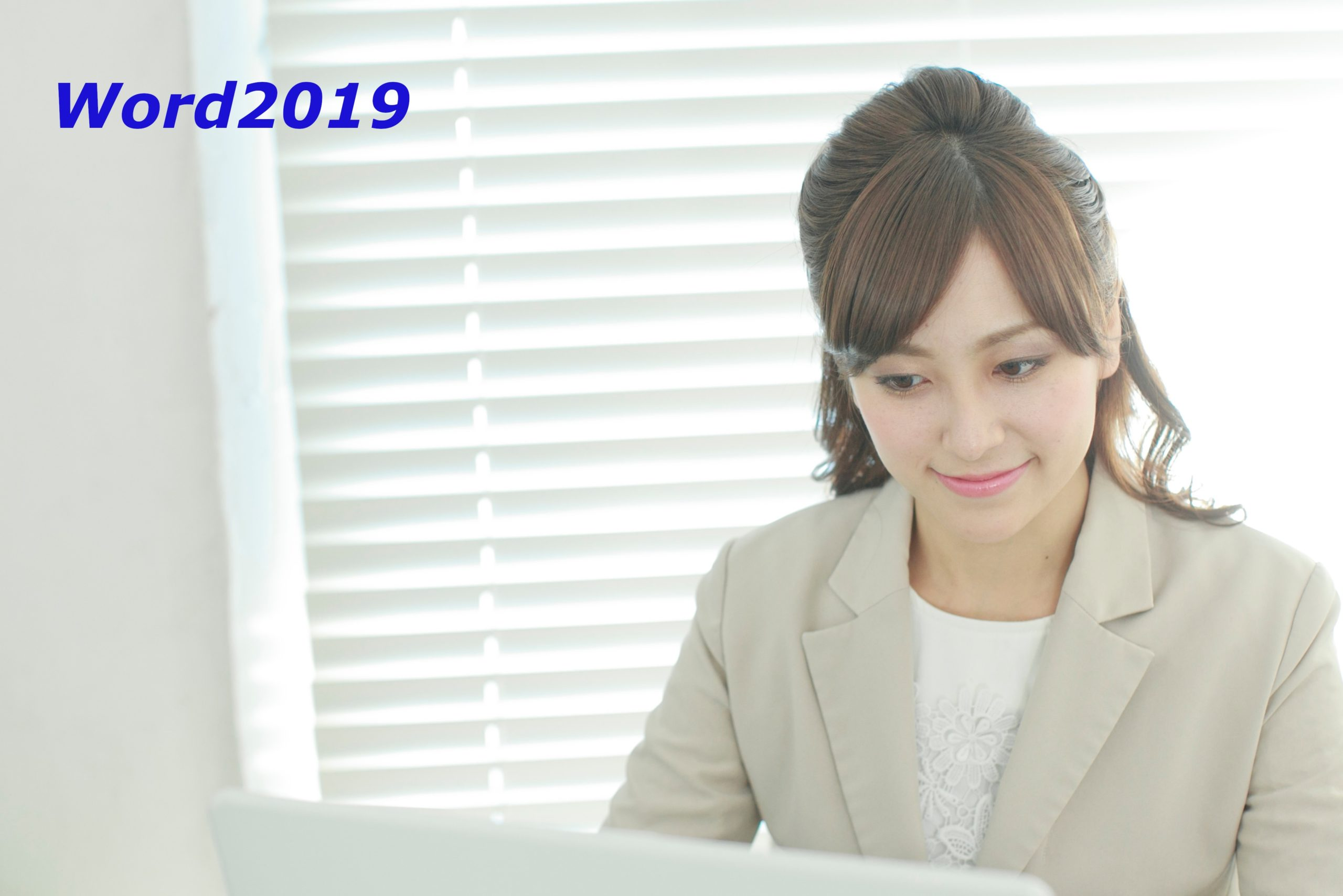 Microsoft Office Word 2019