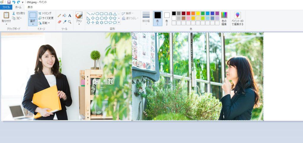 写真が貼り付けられますので貼り付けた写真を動かして写真の位置を決めます