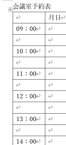 1列目の2行目から1行おきに時間を入力します。