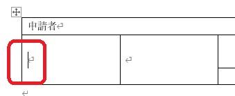 ドロップダウンリストの配置場所にカーソルを置きます