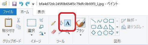 【フォント ファミリ】をクリックするとフォントを変えられます